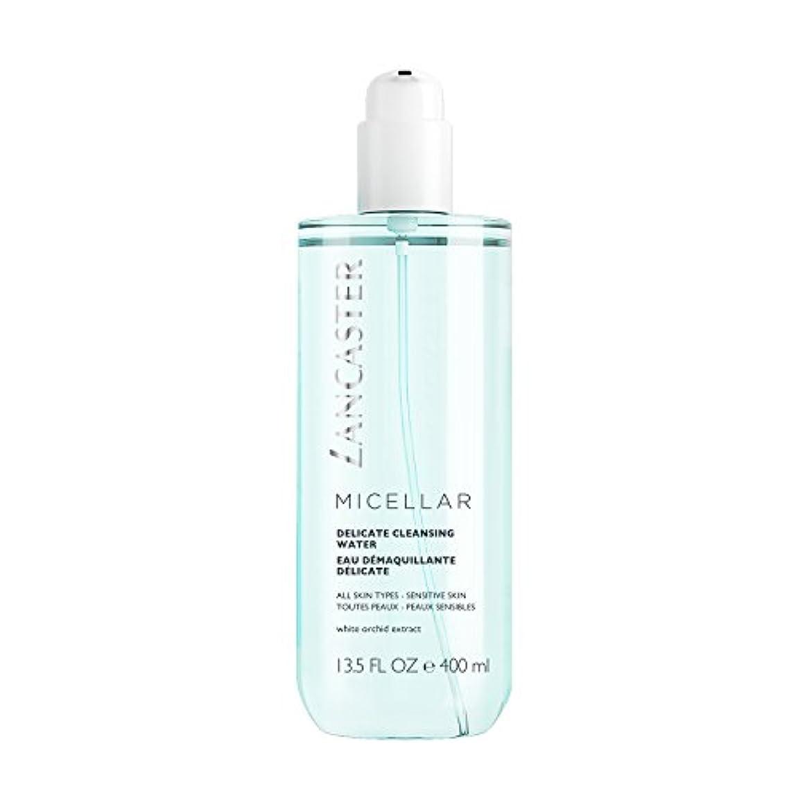 はっきりと判定駅ランカスター Micellar Delicate Cleansing Water - All Skin Types, Including Sensitive Skin 400ml/13.5oz並行輸入品