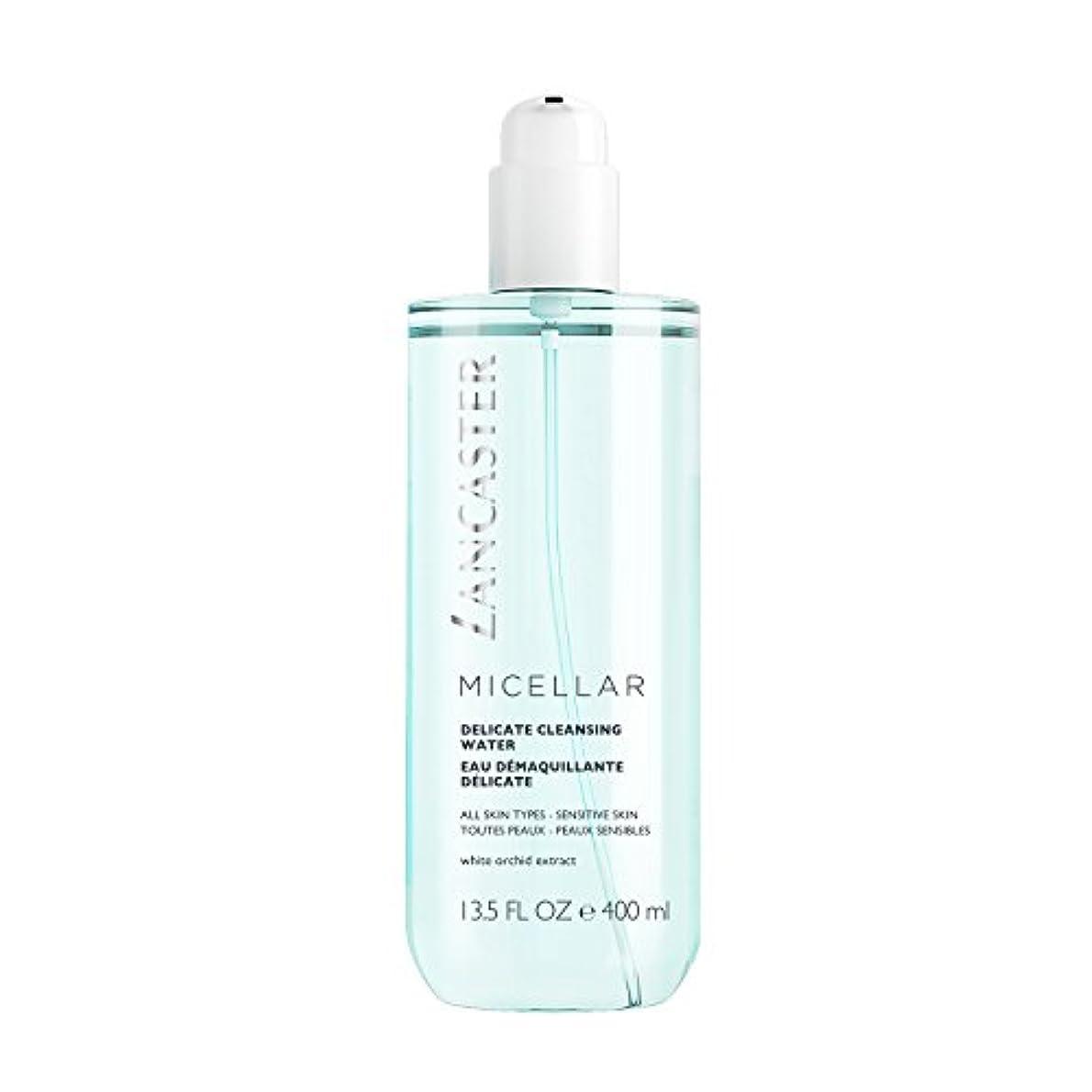 二十ペア熟したランカスター Micellar Delicate Cleansing Water - All Skin Types, Including Sensitive Skin 400ml/13.5oz並行輸入品
