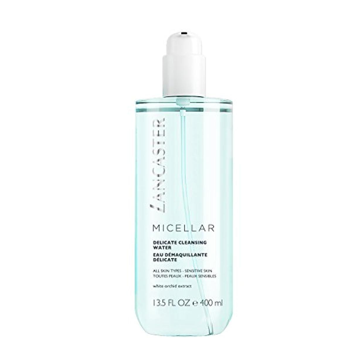 提供するブレークグリップランカスター Micellar Delicate Cleansing Water - All Skin Types, Including Sensitive Skin 400ml/13.5oz並行輸入品