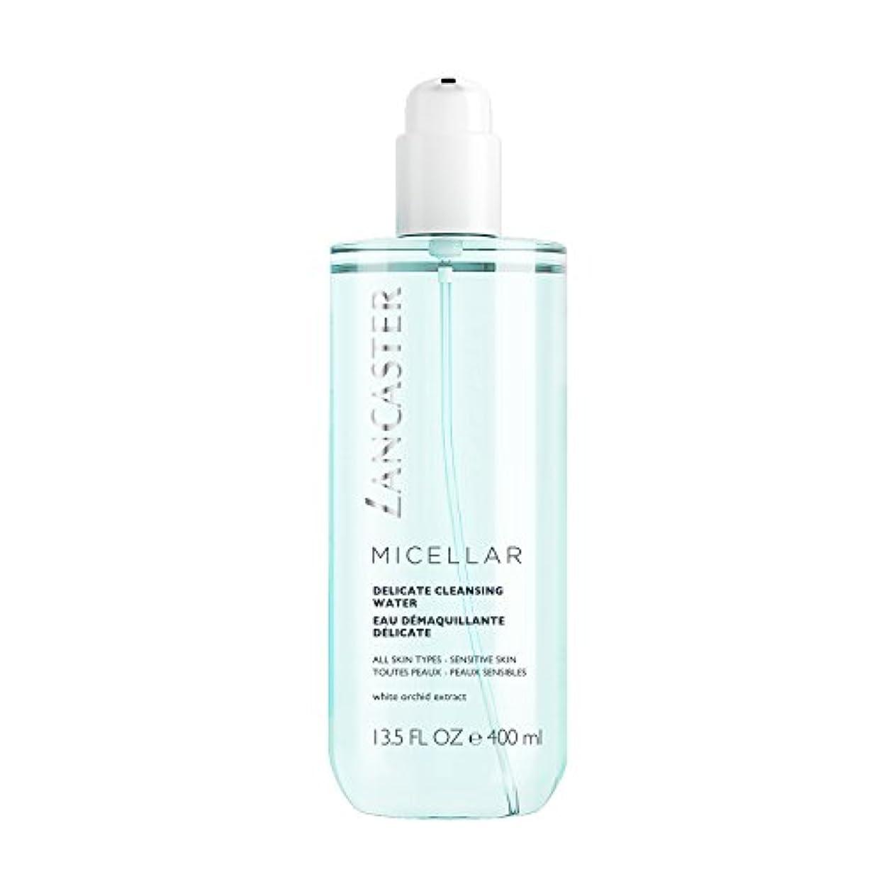 対称透過性仮装ランカスター Micellar Delicate Cleansing Water - All Skin Types, Including Sensitive Skin 400ml/13.5oz並行輸入品