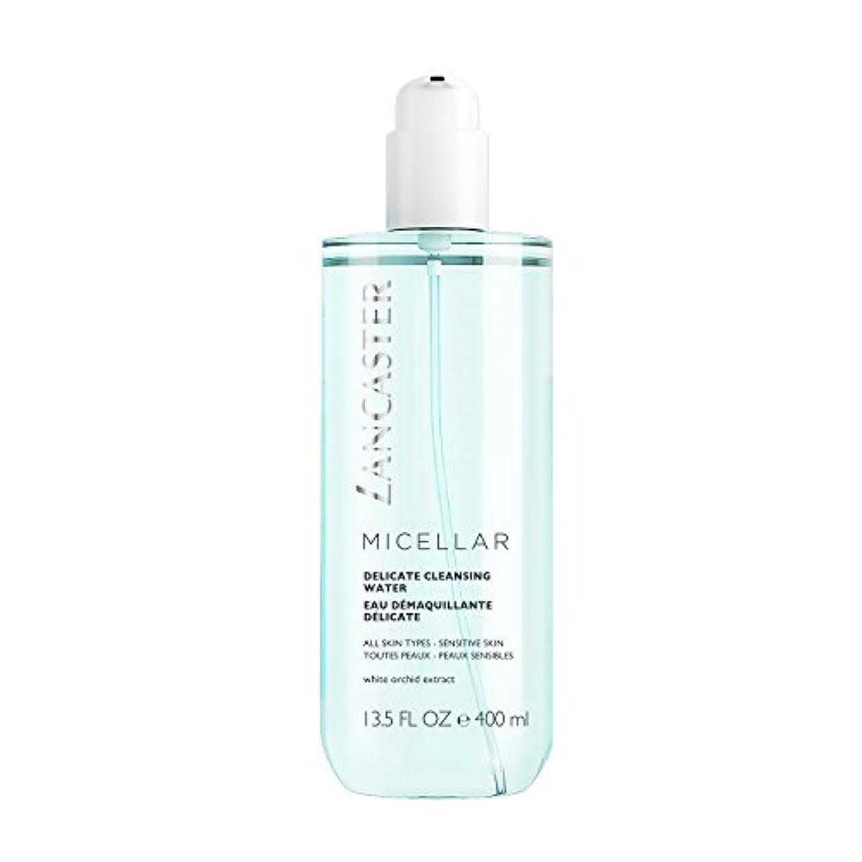 ランカスター Micellar Delicate Cleansing Water - All Skin Types, Including Sensitive Skin 400ml/13.5oz並行輸入品