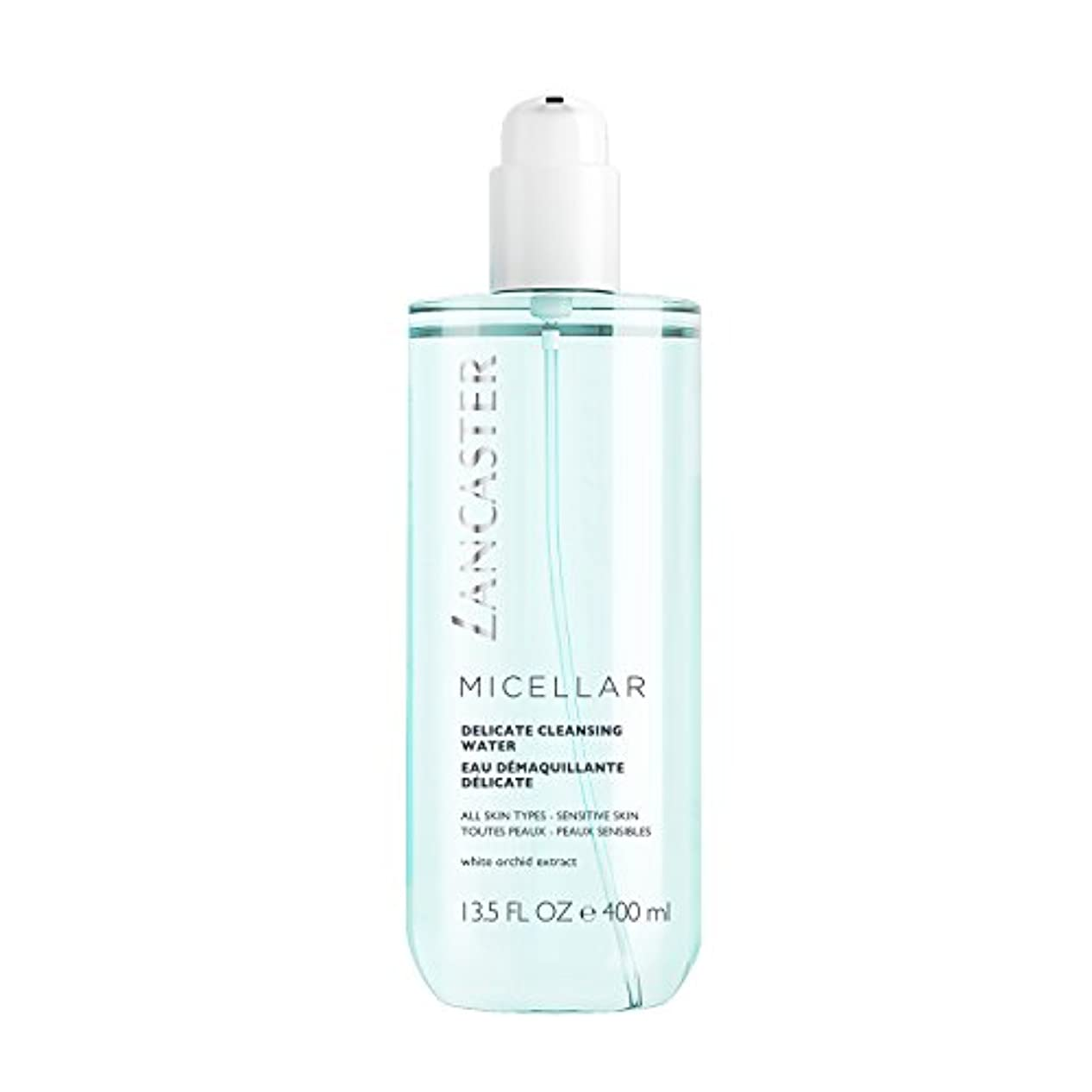 奨学金モス甘くするランカスター Micellar Delicate Cleansing Water - All Skin Types, Including Sensitive Skin 400ml/13.5oz並行輸入品
