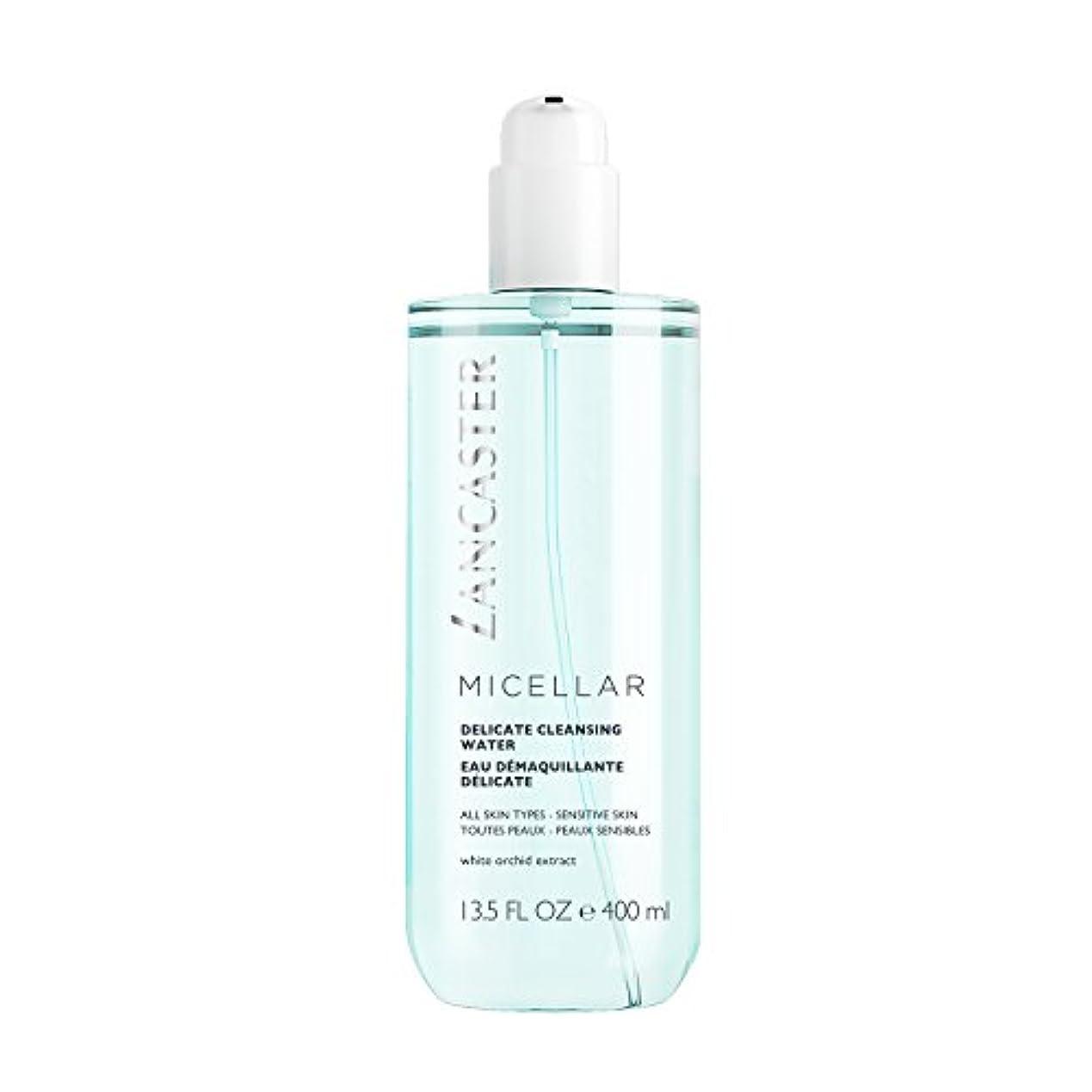 肘掛け椅子検索エンジンマーケティング洋服ランカスター Micellar Delicate Cleansing Water - All Skin Types, Including Sensitive Skin 400ml/13.5oz並行輸入品