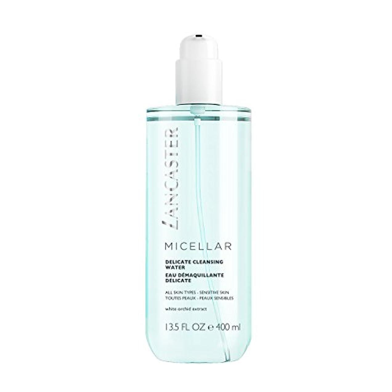 バーマド貫入検閲ランカスター Micellar Delicate Cleansing Water - All Skin Types, Including Sensitive Skin 400ml/13.5oz並行輸入品
