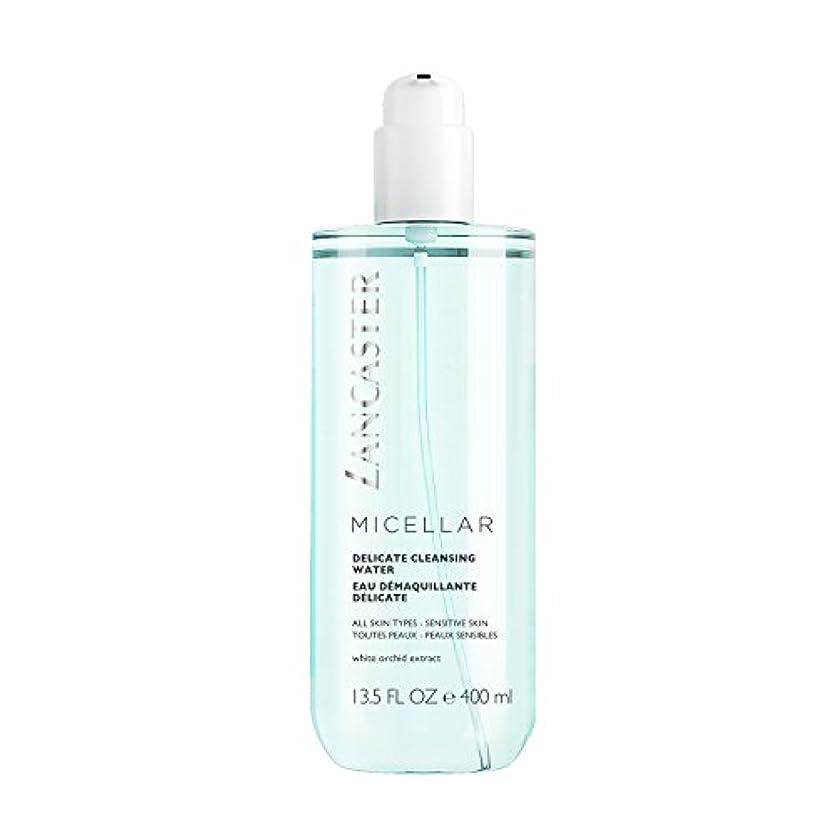 想像力等価電化するランカスター Micellar Delicate Cleansing Water - All Skin Types, Including Sensitive Skin 400ml/13.5oz並行輸入品