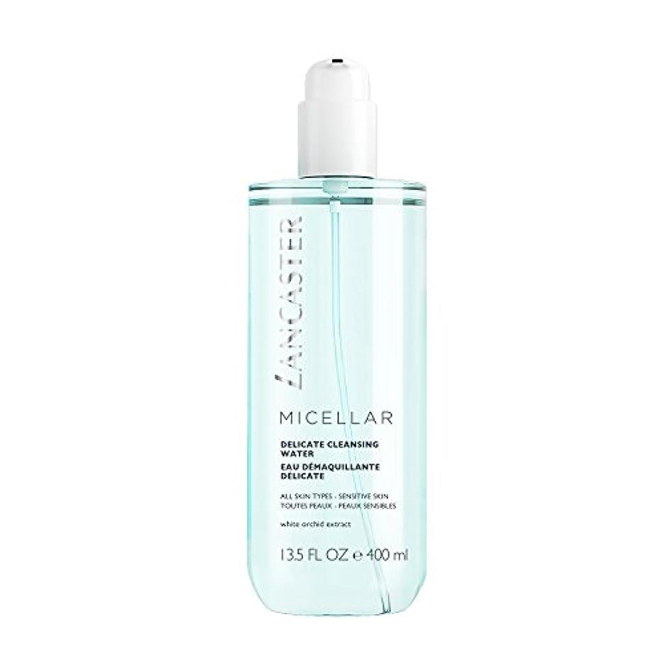 進む死の顎アーサーコナンドイルランカスター Micellar Delicate Cleansing Water - All Skin Types, Including Sensitive Skin 400ml/13.5oz並行輸入品