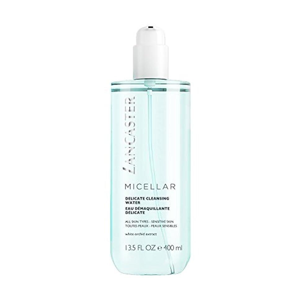 溶かす有望最終ランカスター Micellar Delicate Cleansing Water - All Skin Types, Including Sensitive Skin 400ml/13.5oz並行輸入品