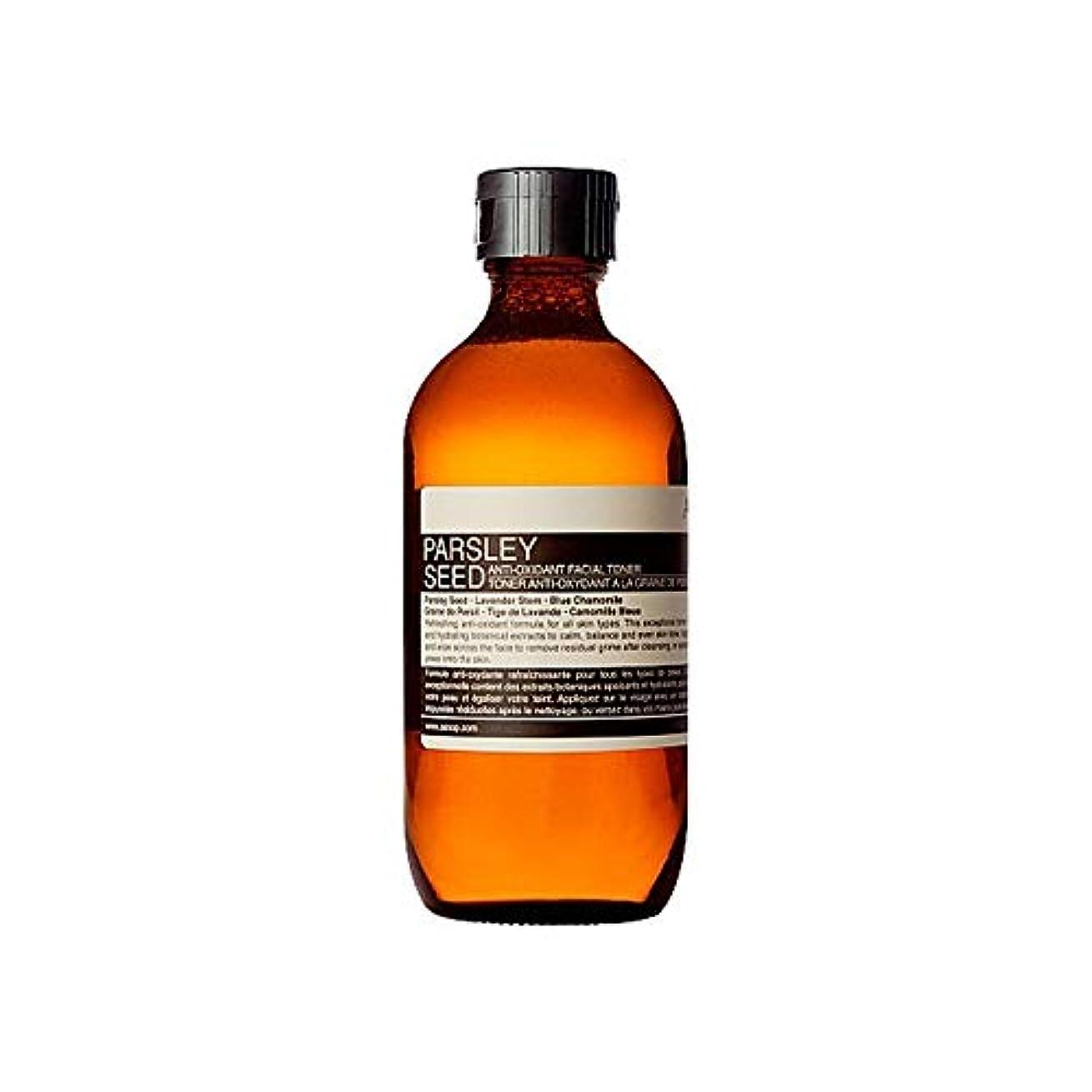 異常夫婦床[Aesop] イソップのパセリシード抗酸化フェイシャルトナー200ミリリットル - Aesop Parsley Seed Antioxidant Facial Toner 200ml [並行輸入品]