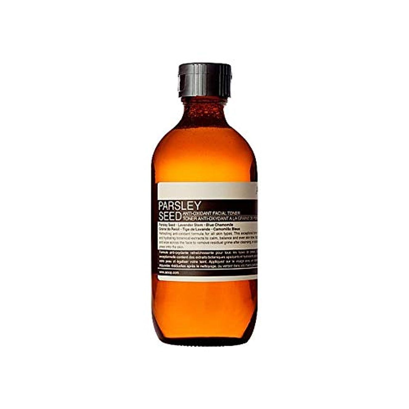 付録過去亡命[Aesop] イソップのパセリシード抗酸化フェイシャルトナー200ミリリットル - Aesop Parsley Seed Antioxidant Facial Toner 200ml [並行輸入品]