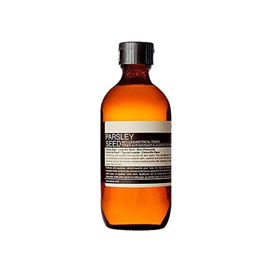 部屋を掃除するしょっぱいアパル[Aesop] イソップのパセリシード抗酸化フェイシャルトナー200ミリリットル - Aesop Parsley Seed Antioxidant Facial Toner 200ml [並行輸入品]