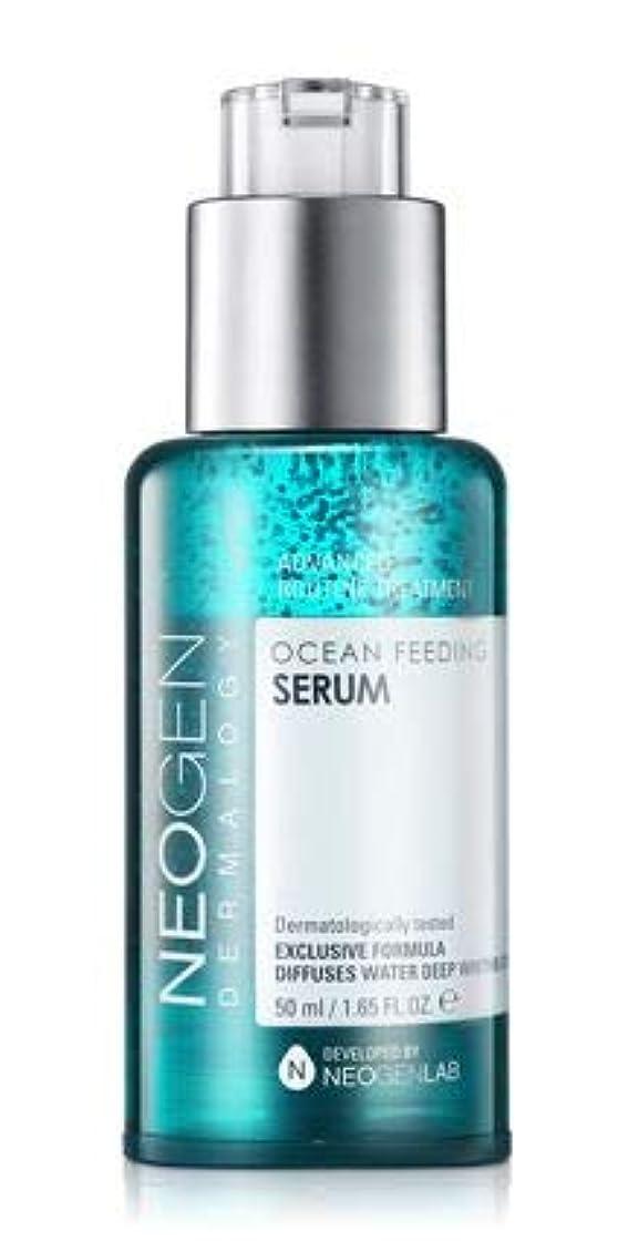 移行する影任命する[NEOGEN] Ocean Feeding Serum 50ml/[ネオゼン] オーシャン フィーディング セラム 50ml [並行輸入品]