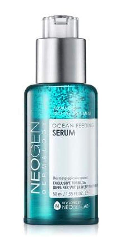 素晴らしい良い多くの小さな乱気流[NEOGEN] Ocean Feeding Serum 50ml/[ネオゼン] オーシャン フィーディング セラム 50ml [並行輸入品]