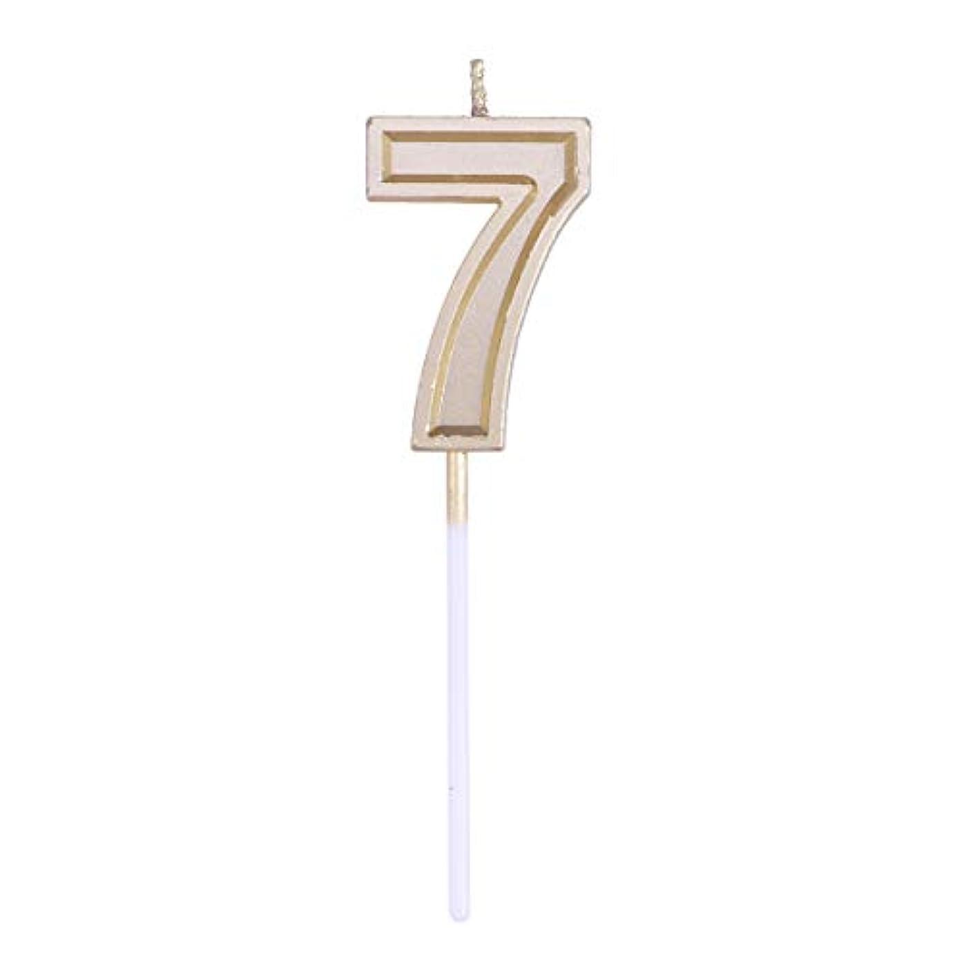イノセンス振動する硬いToyvian ゴールドラメ誕生日おめでとう数字キャンドル番号キャンドルケーキトッパー装飾用大人キッズパーティー(番号7)