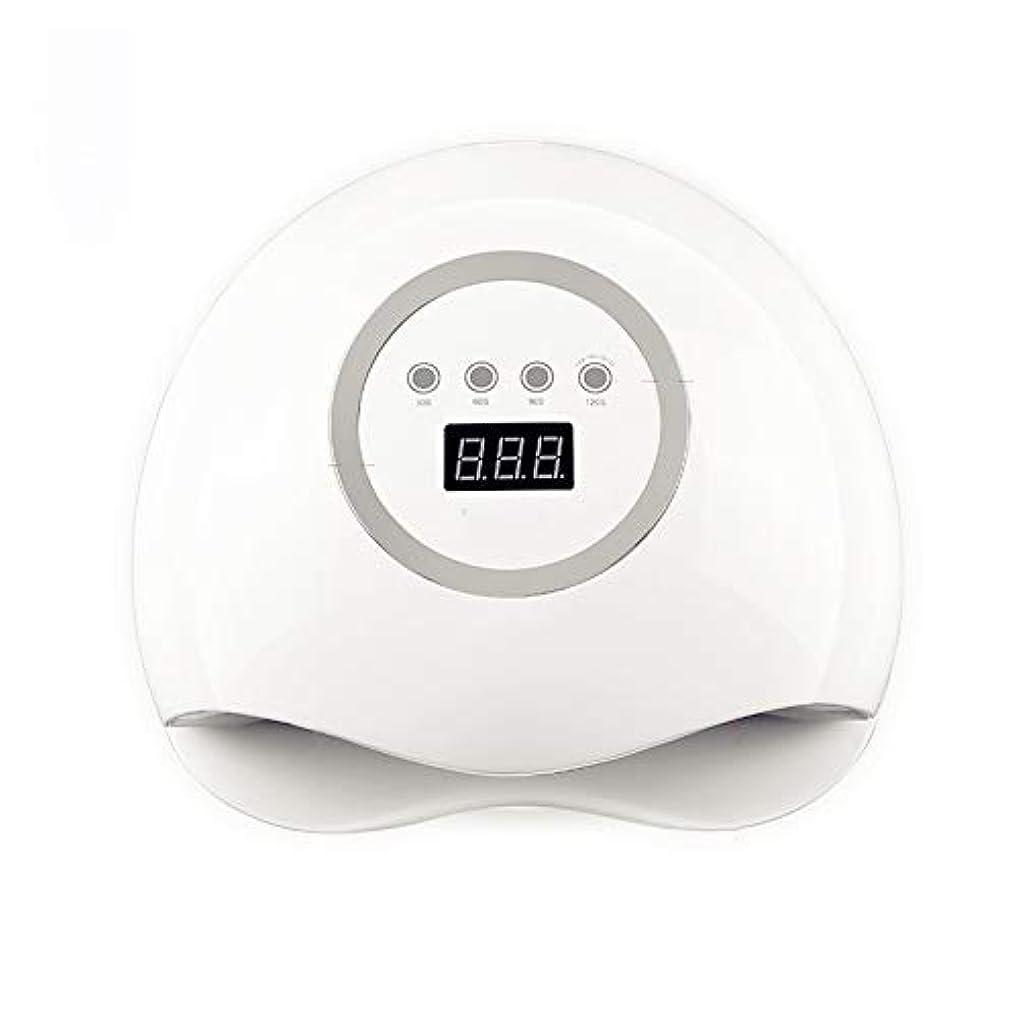 ネイルライト72W UV LEDネイルドライヤー(4つのタイマー設定、自動センサー、LCDディスプレイ、釘や足の爪のためのメモリーとポーズタイマー)。