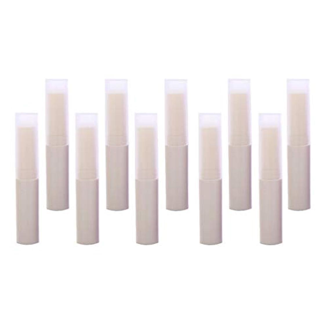 狂人宝石ホストToygogo リップスティック リップクリーム容器 DIY 化粧道具 詰替え容器 10個 全7色 - ベージュ