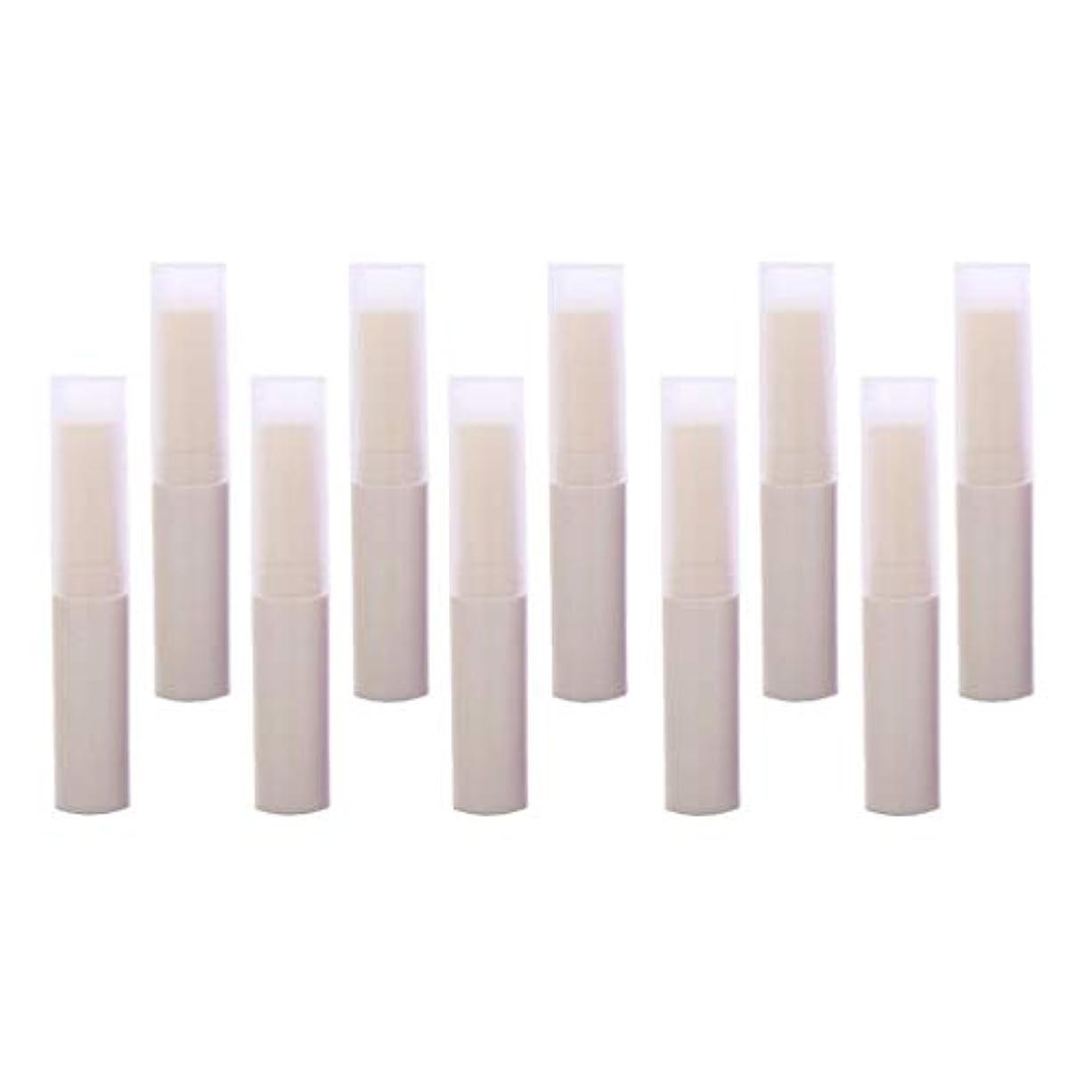 デコレーション落とし穴酔っ払いToygogo リップスティック リップクリーム容器 DIY 化粧道具 詰替え容器 10個 全7色 - ベージュ