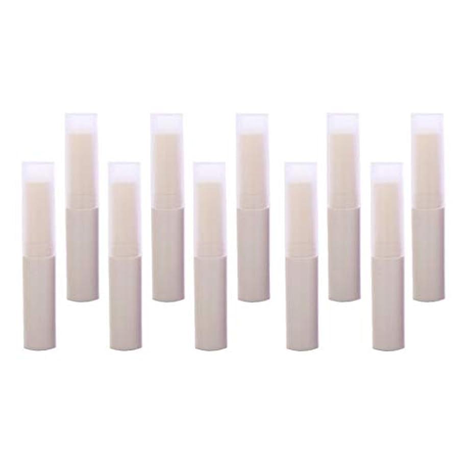 白雪姫弁護人雄弁なToygogo リップスティック リップクリーム容器 DIY 化粧道具 詰替え容器 10個 全7色 - ベージュ