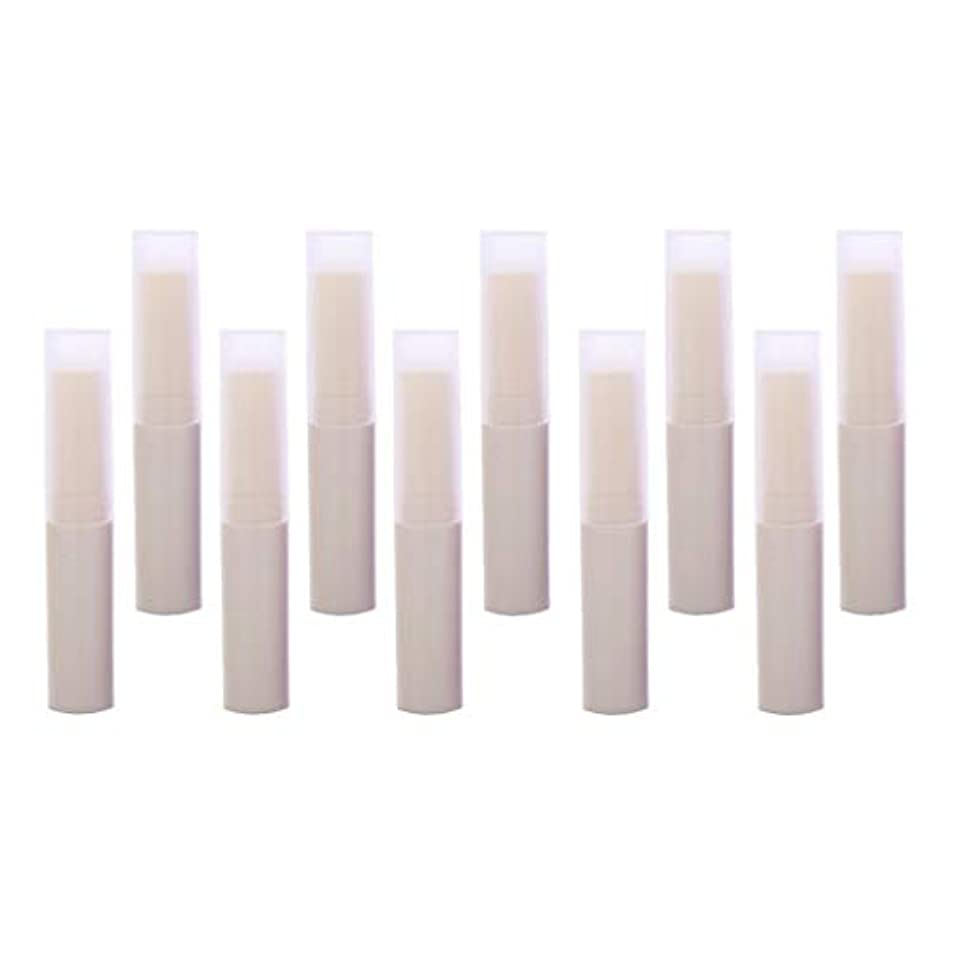 反応する政令悪のToygogo リップスティック リップクリーム容器 DIY 化粧道具 詰替え容器 10個 全7色 - ベージュ