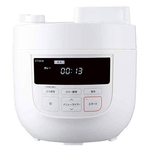 siroca 電気圧力鍋 SP-4D151 ホワイト [1台6役(圧力・無水・蒸し・炊飯・スロー調理・温め直し)/大容量4Lモデル]