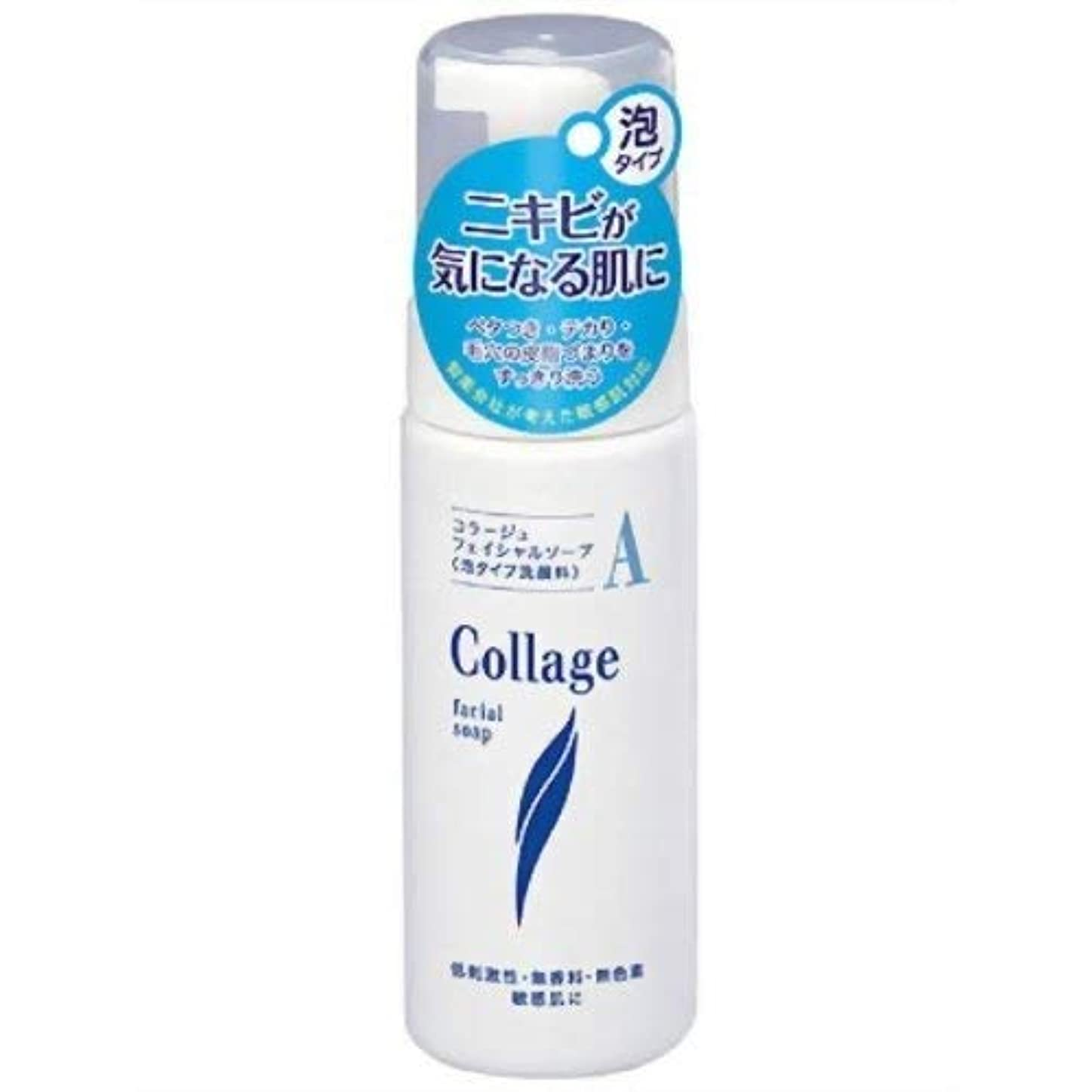 ホイッスルクラウド保護コラージュA フェイシャルソープ(泡状洗顔料) オイリー肌 150ml