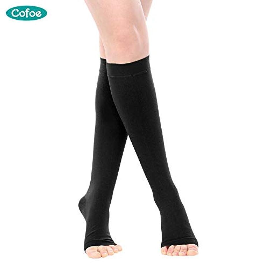 要求批判的電子オリジナル Cofoe 医療静脈瘤靴下 34-46mmHg 圧レベル 3 医療靴下静脈瘤靴下圧縮靴下ペア