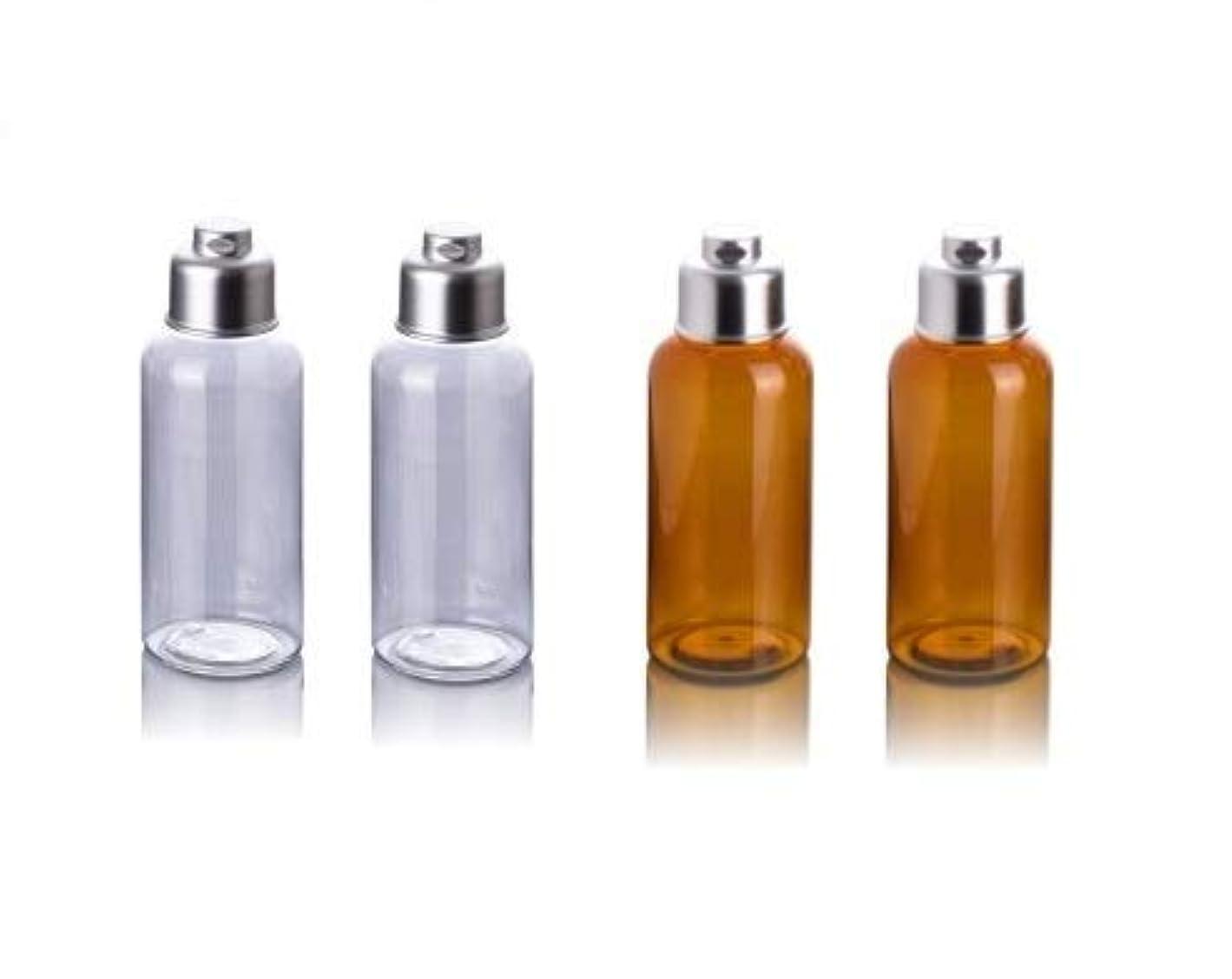 トリッキー恐れアヒルBijou Cat 小分けボトル 旅行携帯用容器 100ml シャンプーボトル プラスチック製本体 透明?茶色 4本セット
