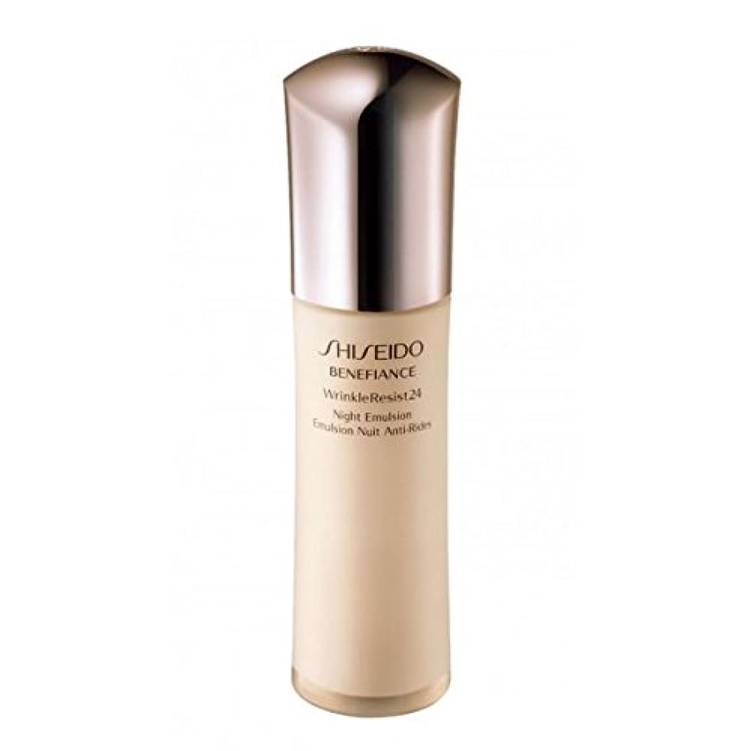 リファイン州悪用Shiseido Benefiance Wrinkle Resist 24 Night Emulsion 75ml [並行輸入品]