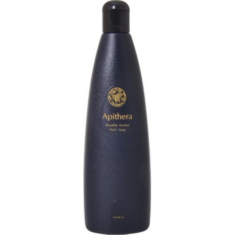 トラフ生き返らせるナインへ資生堂 アピセラ ヘアソープ 250ml
