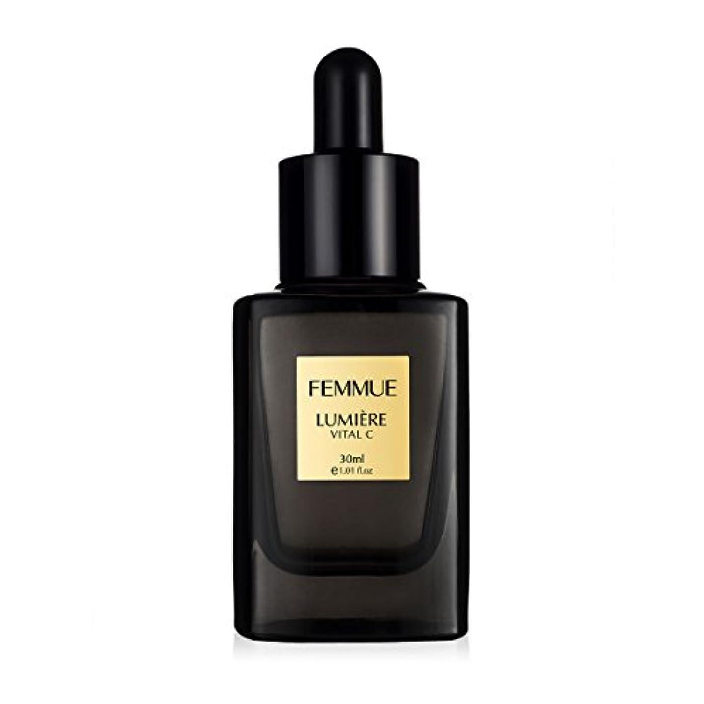 率直な精緻化盲目FEMMUE(ファミュ) ルミエール ヴァイタルC <導入美容液>30mL 日本正規品
