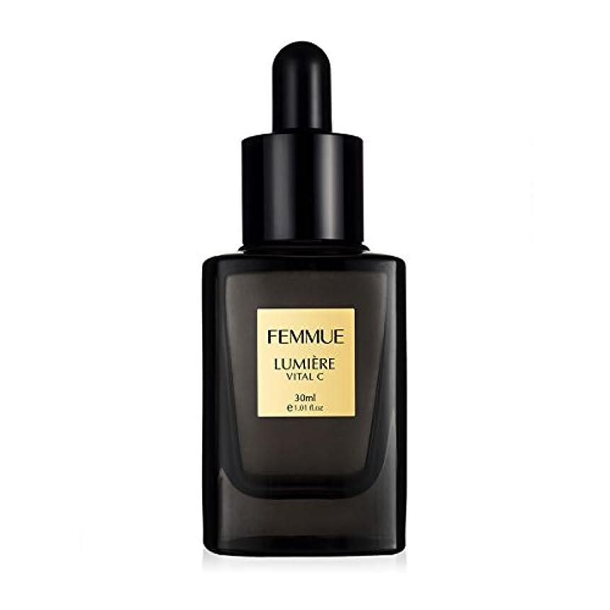 過ち実質的豊富にFEMMUE(ファミュ) ルミエール ヴァイタルC <導入美容液>30mL