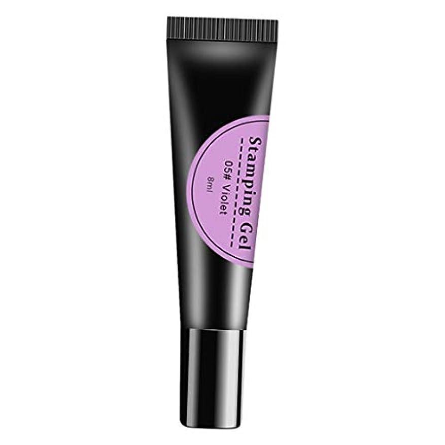 ハプニング適応的湿度UV ジェルネイル カラージェル ネイルポリッシュ ジェルポリッシュ ネイルデザイン ツール 全6カラー - 紫罗兰