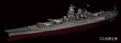 1/700 帝国海軍シリーズNo.19 超「大和」型戦艦幻の改造計画 フルハルモデル