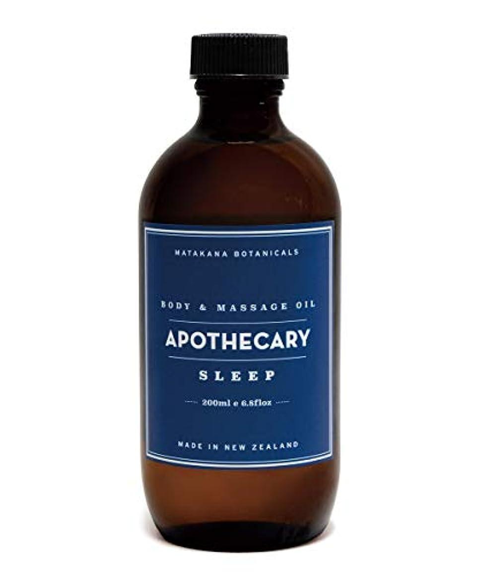 APOTHECARY/ボディ&マッサージオイル スリープアロマ フレグランス 保湿 全身