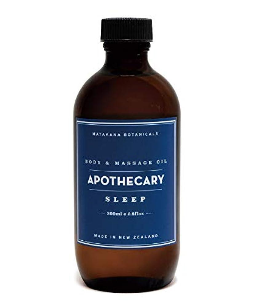 来て壊滅的な購入APOTHECARY/ボディ&マッサージオイル スリープアロマ フレグランス 保湿 全身