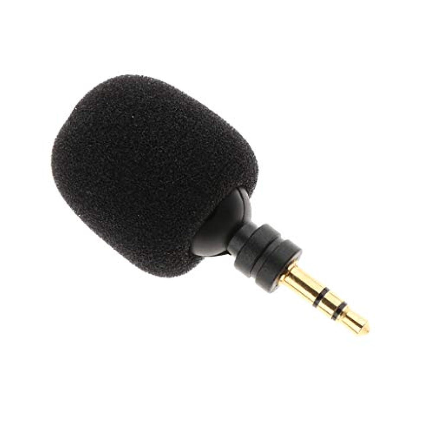 ベルレスリングシェルターF Fityle コンデンサーマイクロホン スピーカーマイク ジャック付き インターネット電話、オンライン会議用全3種 - 3極