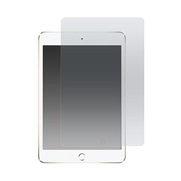 PLATA iPad mini4 ガラス フィル...の商品画像