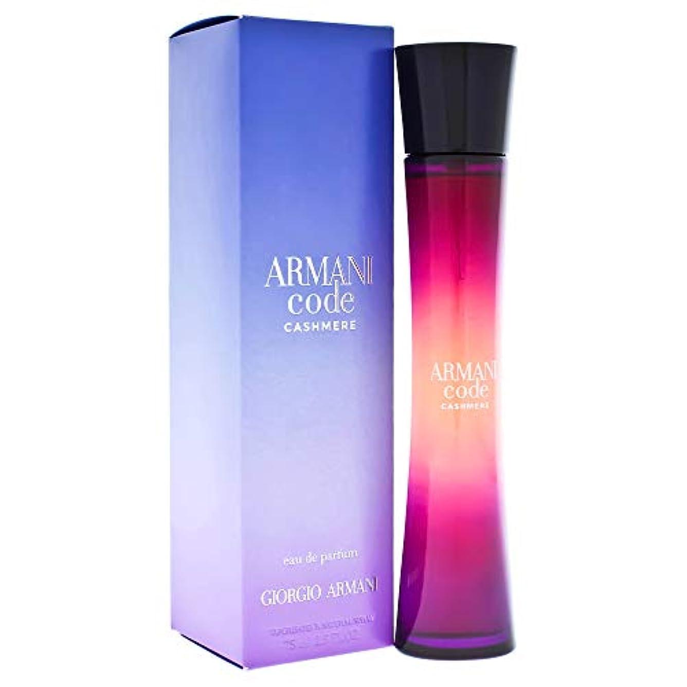 便利さ引き渡す突っ込むArmani Code Cashmere by Giorgio Armani Eau De Parfum Spray 2.5 oz / 75 ml (Women)