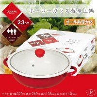 パール金属 デリシェ ホーローガラス蓋卓上鍋23cm(レッド) HB-2569 【人気 おすすめ 】
