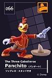 マジカルコレクション 066 「三人の騎士」パンチート