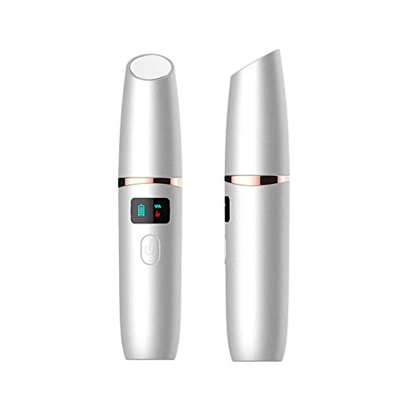 れるコットン透明にアイマッサージャー、ダークサークルの除去疲労と腫れを軽減アンチリンクルコンバットアイバッグスムースクロウアンチエイジングガルバニックワンド、アイフェイス額首42℃加熱デバイス