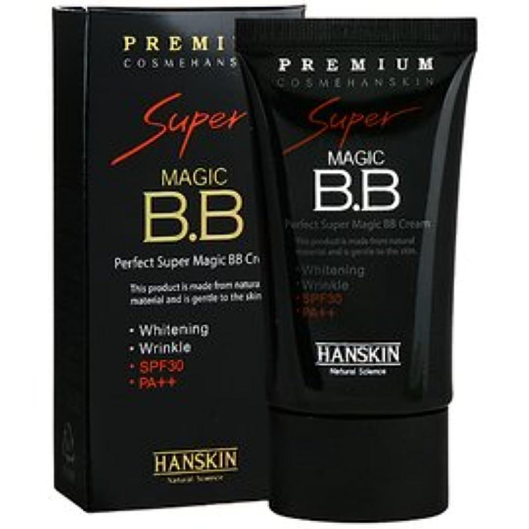口動かない拡散するHANSKIN ハンスキン プレミアムパーフェクト スーパーマジック BBクリーム SPF30 PA++ 43.5g