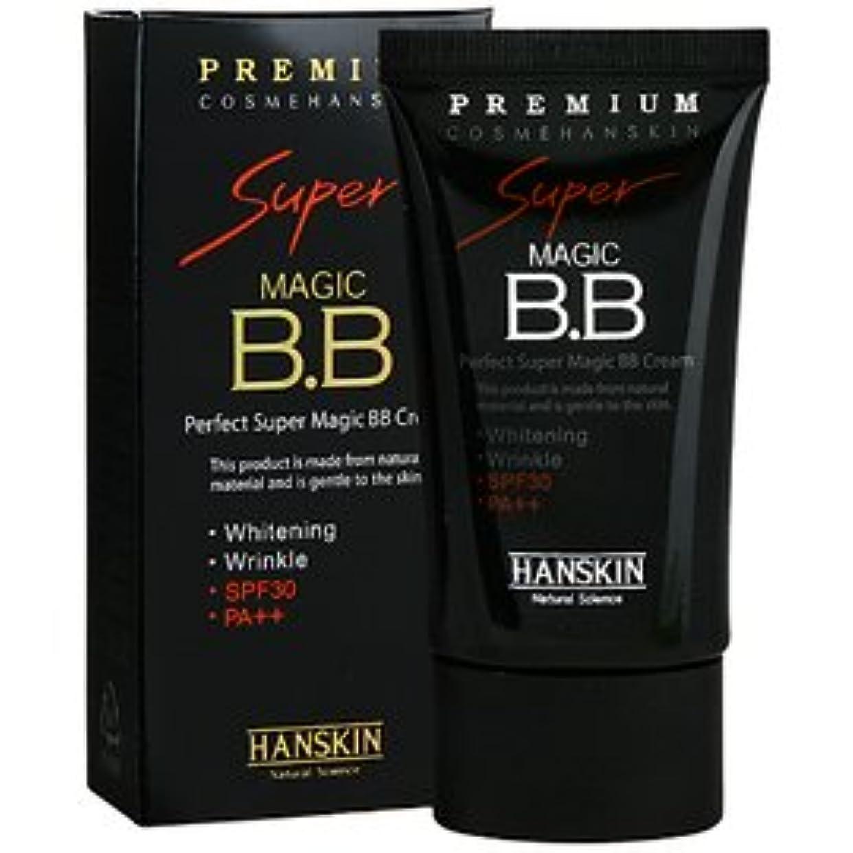 精巧なシェフ変化HANSKIN ハンスキン プレミアムパーフェクト スーパーマジック BBクリーム SPF30 PA++ 43.5g