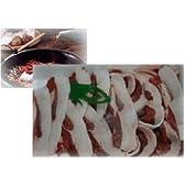 【数量限定】丹波(三田)の天然野生のイノシシ肉 500g(3~4人前) 牡丹鍋用みそ200gつき