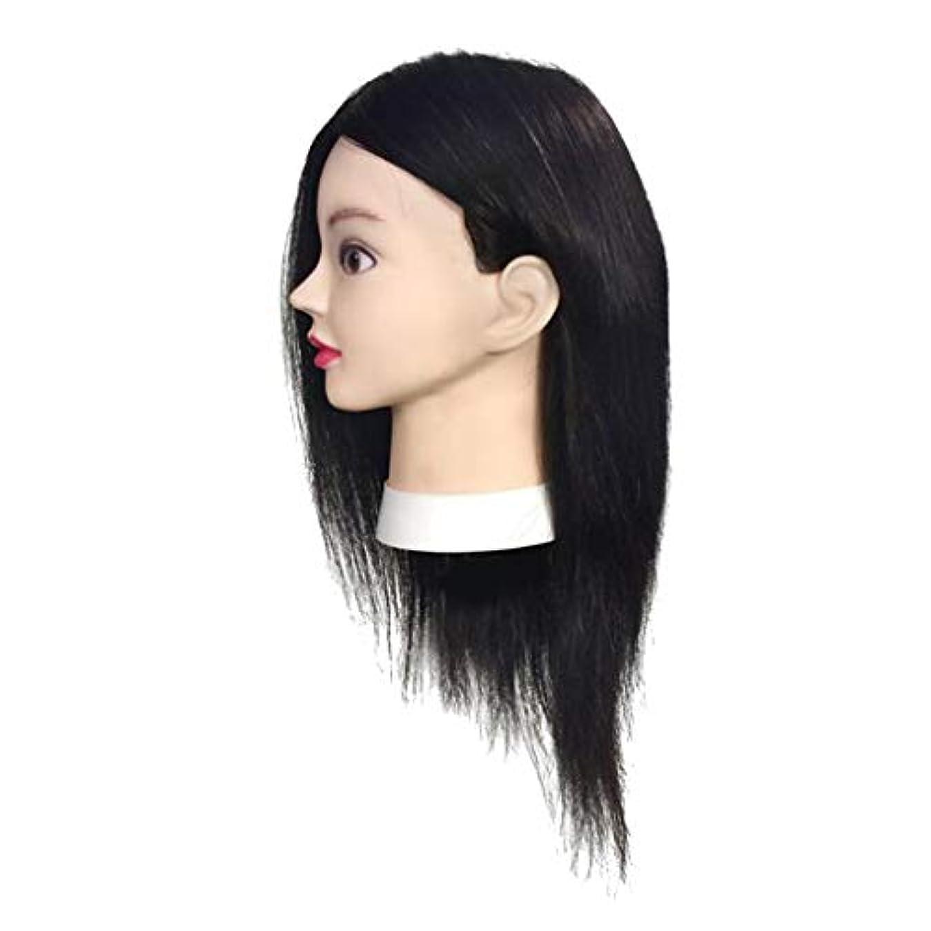 銀味付けオーナメントCUTICATE マネキンヘッド ウィッグ 編み込み練習用 練習用 美容師 理髪店 美容院 サロン