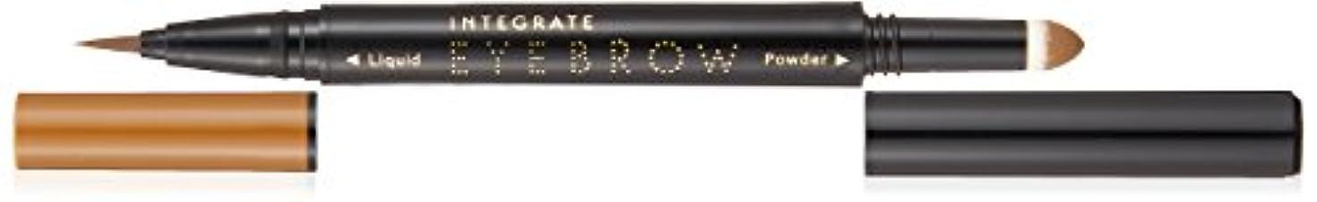 良い残基ネズミインテグレート ビューティーガイド アイブロー N BR771 ライトブラウン (ウォータープルーフ) リキッド 0.4mL パウダー 0.4g