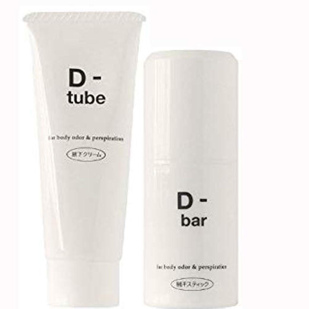 【セット】ディーチューブ(D-tube)+ディーバーセット(4511116760024+4511116760017)