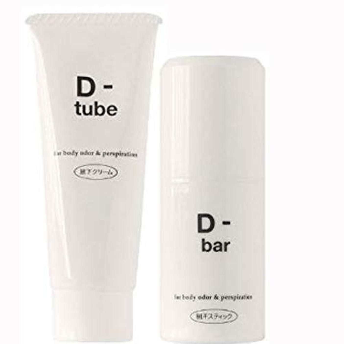 失効売る士気【セット】ディーチューブ(D-tube)+ディーバーセット(4511116760024+4511116760017)