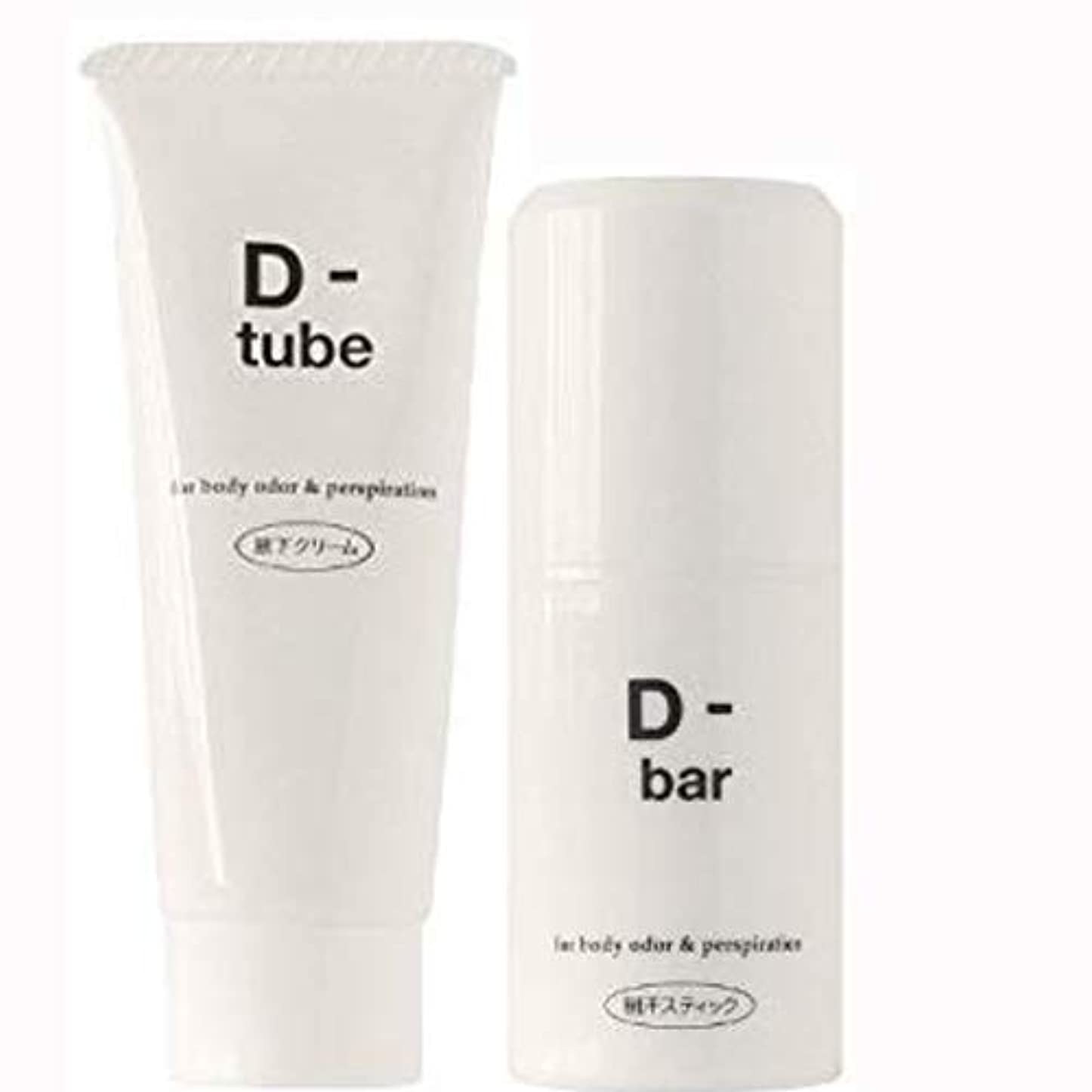 吸収するクスクス姿勢【セット】ディーチューブ(D-tube)+ディーバーセット(4511116760024+4511116760017)