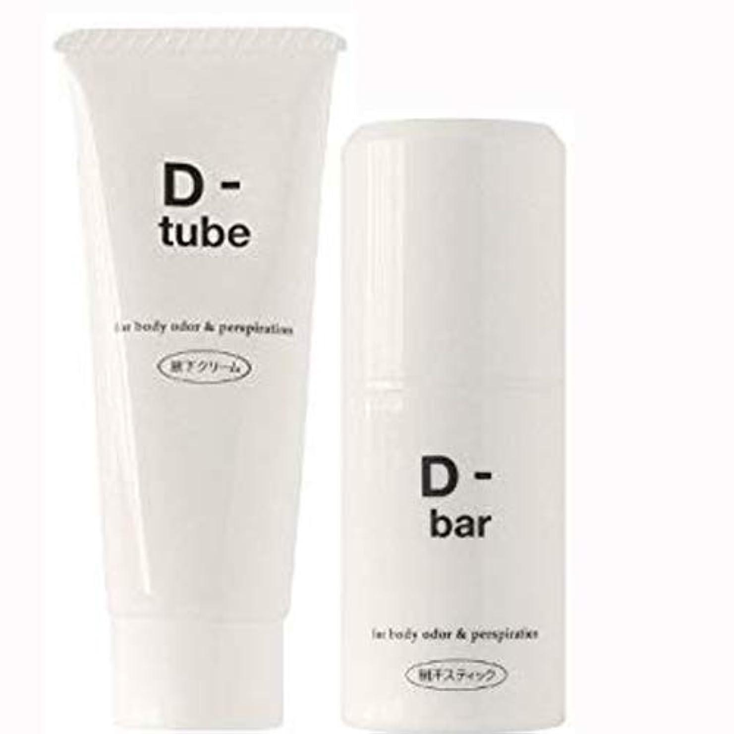 週末テメリティ何【セット】ディーチューブ(D-tube)+ディーバーセット(4511116760024+4511116760017)