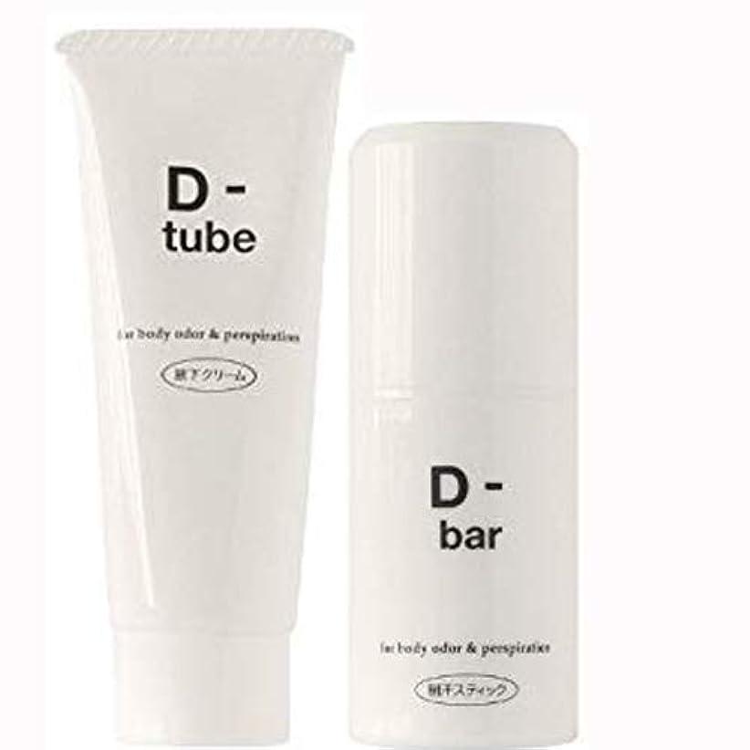 モートリラックスした洞察力【セット】ディーチューブ(D-tube)+ディーバーセット(4511116760024+4511116760017)